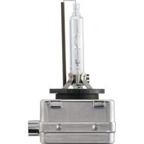 Крушка с нагреваема жичка, фар за дълги светлини 85415VIS1 онлайн магазин
