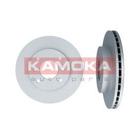 Bremsscheibe KAMOKA Art.No - 1031110 OEM: 4020671E06 für NISSAN, INFINITI kaufen