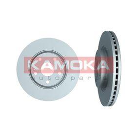 Bremsscheibe KAMOKA Art.No - 1031129 OEM: 4351205080 für TOYOTA, LEXUS, WIESMANN kaufen
