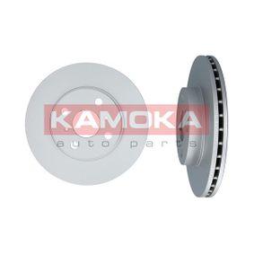 Bremsscheibe KAMOKA Art.No - 1031588 OEM: 4351212550 für TOYOTA, SUZUKI, CHEVROLET, LEXUS, ISUZU kaufen