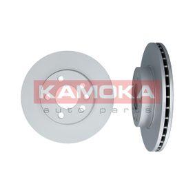 Bremsscheibe KAMOKA Art.No - 1032020 OEM: 7D0615301A für VW, AUDI, SKODA, SEAT, PORSCHE kaufen