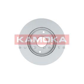 Scheibenbremsen 1032514 KAMOKA