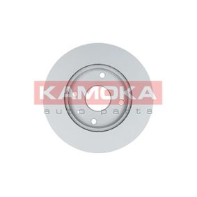 Nachschalldämpfer 1032514 KAMOKA