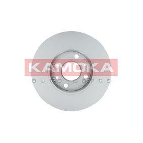 Electric motor, radiator fan 103280 KAMOKA