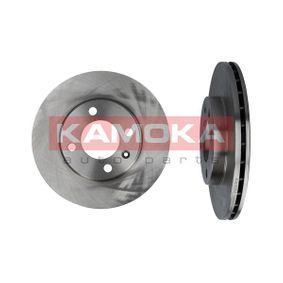 Bremsscheibe KAMOKA Art.No - 103350 OEM: 841615301 für VW, AUDI, FORD, SKODA, SEAT kaufen