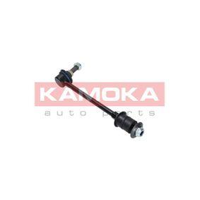 KAMOKA Schraubenfeder (2110111)