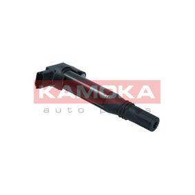 KAMOKA Fahrwerksfeder (2110276) niedriger Preis