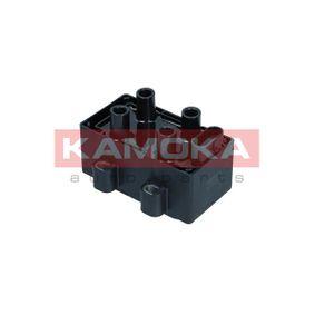 KAMOKA Fahrwerksfeder (2120122) niedriger Preis