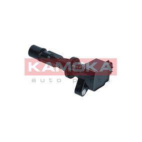 KAMOKA Ανάρτηση (2120180)
