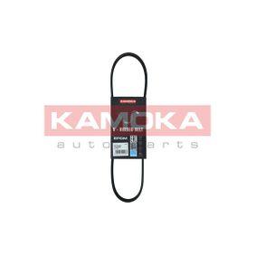 KAMOKA HONDA JAZZ Перо на чистачка (29003)