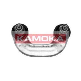 Koppelstange KAMOKA Art.No - 9937360 OEM: 4D0411317G für VW, AUDI, SKODA, SEAT, ALFA ROMEO kaufen