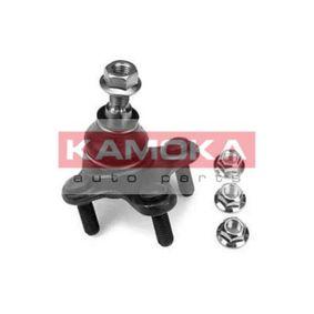 Носеща / управляваща щанга KAMOKA (9963587) за VW GOLF Цени