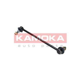 Популярни Носеща / управляваща щанга KAMOKA 9963587 за VW GOLF 1.9 TDI 105 K.C.