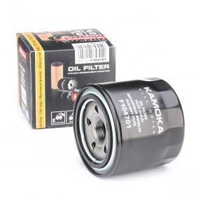5 (CR19) KAMOKA Oil filter F104701