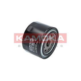 Популярни Основа, броня KAMOKA F105901 за ROVER 25 2.0 iDT 101 K.C.