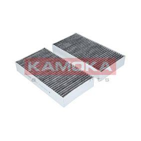 Филтър въздух за вътрешно пространство F506201 KAMOKA