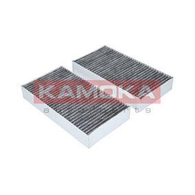 KAMOKA Филтър въздух за вътрешно пространство F506201