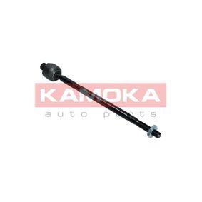 Комплект спирачно феродо, дискови спирачки JQ1013660 KAMOKA