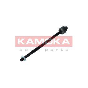 Комплект спирачно феродо, дискови спирачки JQ1013662 KAMOKA