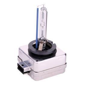 66140CBI Крушка с нагреваема жичка, фар за дълги светлини от OSRAM качествени части