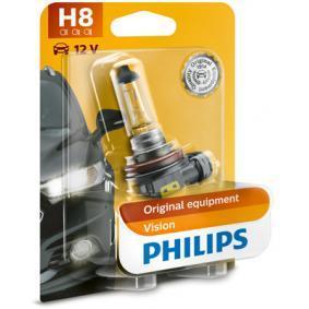 12360B1 Крушка с нагреваема жичка, фар за дълги светлини от PHILIPS качествени части
