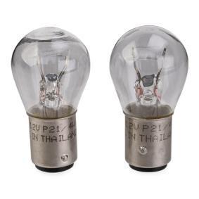 Крушка с нагреваема жичка, стоп светлини / габарити 8GD 004 772-123 онлайн магазин