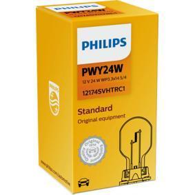 Крушка с нагреваема жичка, мигачи 12174SVHTRC1 онлайн магазин
