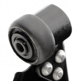 Щанга за независимо окачване на колело (надл, напр.кос носач (273C0130) производител RIDEX за OPEL Corsa C Хечбек (X01) година на производство на автомобила 10.2000, 65 K.C. Онлайн магазин