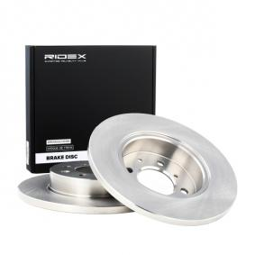 GBD90841 за LAND ROVER, ROVER, MG, Спирачен диск RIDEX (82B0851) Онлайн магазин