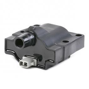 RIDEX 689C0100 Zündspule OEM - 3341080C10 SUZUKI günstig