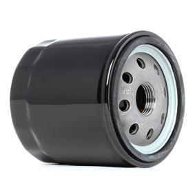 RIDEX 7O0093 Filtre à huile OEM - 5008721 FORD, GEO à bon prix