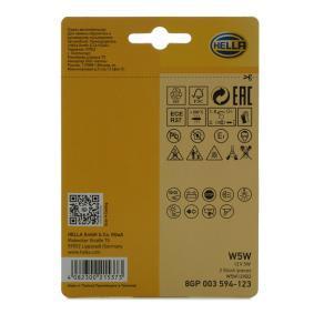 Крушка с нагреваема жичка, светлини за парк / позициониране 8GP 003 594-123 онлайн магазин