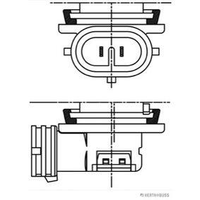 Крушка с нагреваема жичка, фар за мъгла 89901308 онлайн магазин