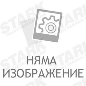 STARK Багажно / товарно пространство SKGS-0220514