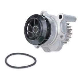 INA Vodní čerpadlo (538 0089 10) za nízké ceny