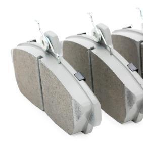 ASHIKA ROVER 25 Комплект спирачно феродо, дискови спирачки (50-04-427)