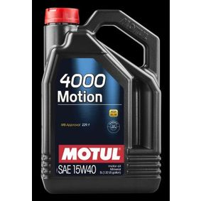 Минерално двигателно масло MOTUL 100295 поръчайте