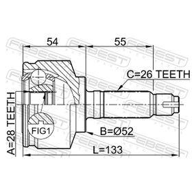 Външно каре 0310-059 FEBEST