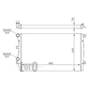 Воден радиатор / единични части 053-017-0019 ABAKUS