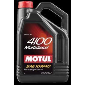 SAE-10W-40 Двигателно масло от MOTUL 100261 оригинално качество