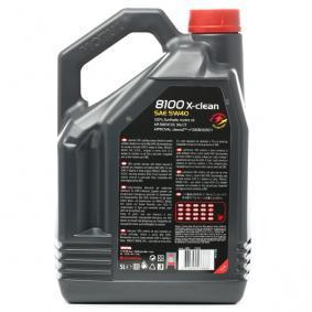 SAE-5W-40 Двигателно масло от MOTUL 102051 оригинално качество