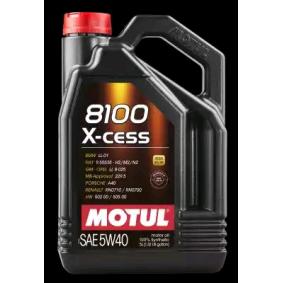 SAE-5W-40 Двигателно масло от MOTUL 102870 оригинално качество