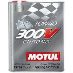 двигателно масло 10W-40 (103135) от MOTUL купете онлайн