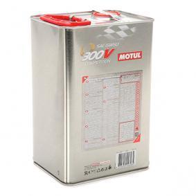 Cинтетично двигателно масло 103920 от MOTUL оригинално качество