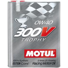 Двигателно масло SAE-0W-40 (104240) от MOTUL купете онлайн
