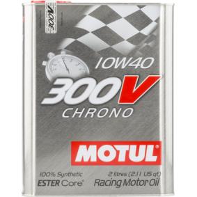 двигателно масло 10W-40 (104243) от MOTUL купете онлайн