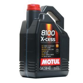 MB 229.5 Двигателно масло (104256) от MOTUL купете