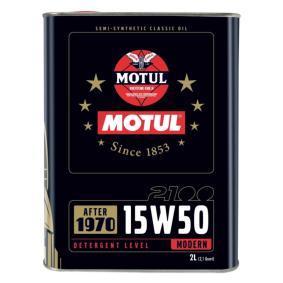 Двигателно масло SAE-15W-50 (104512) от MOTUL купете онлайн