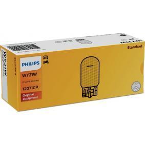 Крушка с нагреваема жичка, мигачи 12071CP онлайн магазин