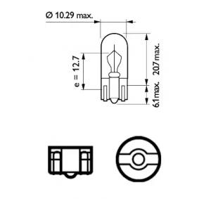 12256CP Крушка с нагреваема жичка, мигачи от PHILIPS качествени части